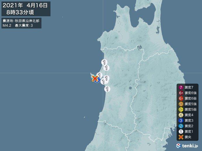 秋田県で震度3の地震 津波の心配なし