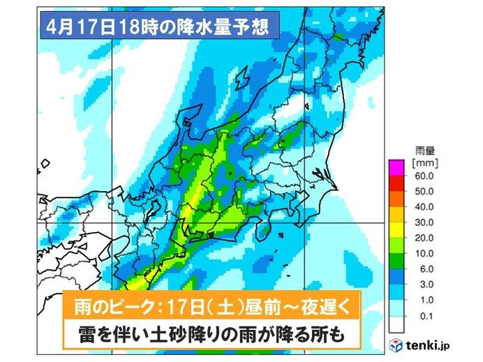 17日:雨のピークは昼前~夜遅く