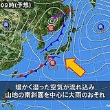 東海 16日夜は本降りの雨 17日は大雨に注意