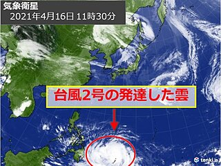 台風2号「強い」勢力に 今後は「非常に強い」勢力で沖縄の南へ