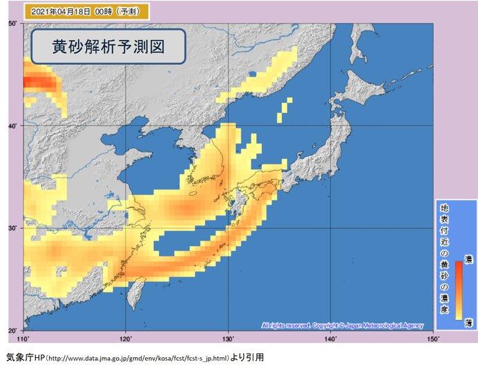 「黄砂」 今夜から明日にかけて飛来か  雨のあと注意_画像
