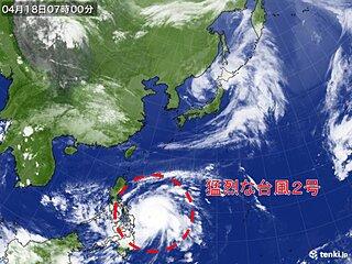 猛烈な台風2号 中心気圧895hPaに 暴風域を伴って北上 日本列島への影響は?