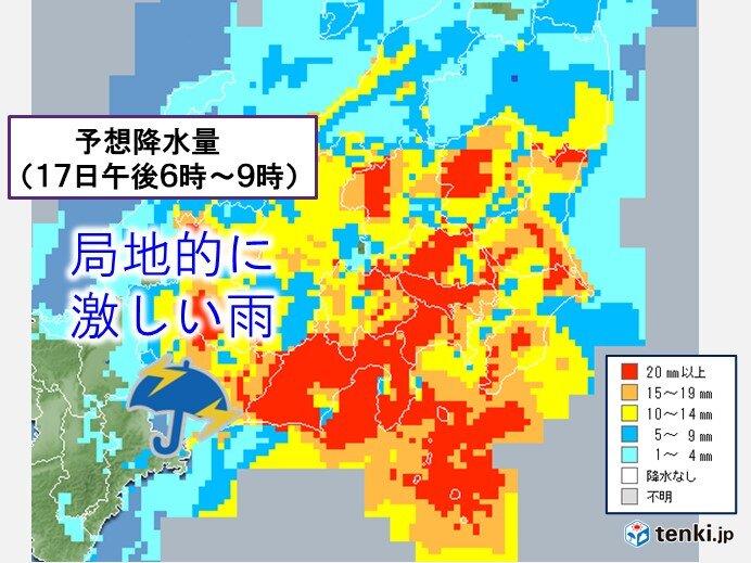 土曜の関東 局地的に激しい雨 ピークは夜 早めに帰宅を