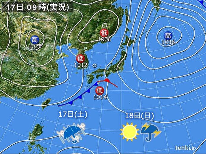 関西 あす日曜日 天気の急変に注意!