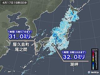 低気圧の影響で広く雨 活発な雨雲も 和歌山県など局地的に激しい雨を観測