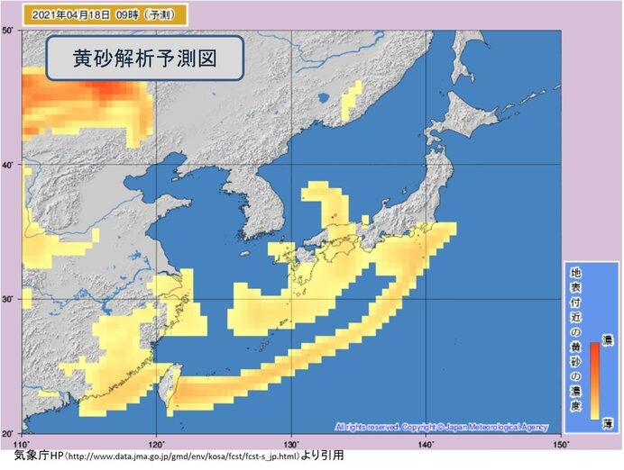 福岡で「黄砂」を観測 日曜日にかけて九州~関東に「黄砂」飛来か 注意点は?_画像