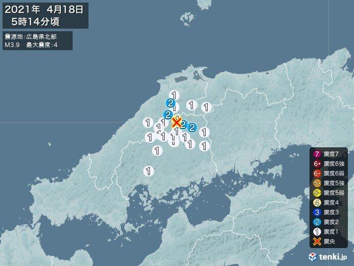 広島県で震度4の地震 津波の心配なし