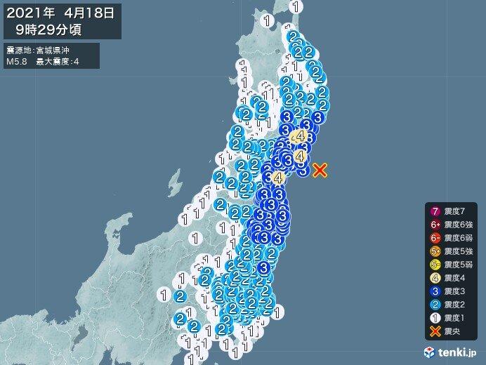 岩手県、宮城県で震度4の地震 津波の心配なし