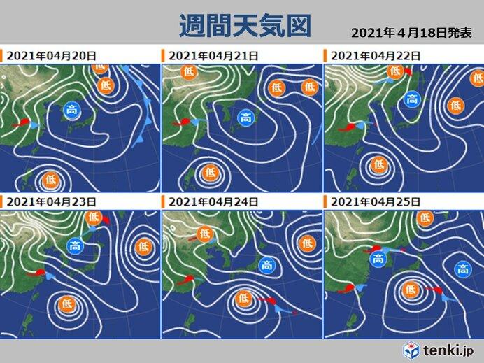 週間 晴天が続く 夏日になる日も 猛烈な台風2号の気になる動向は?_画像