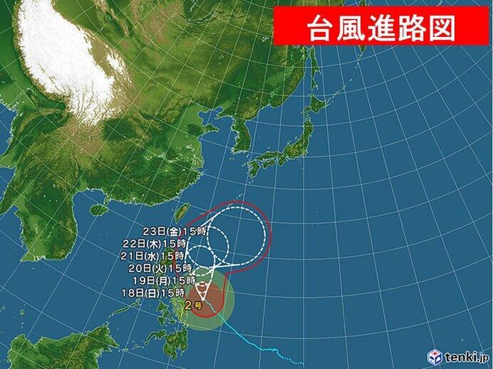 台風2号の今後の動き