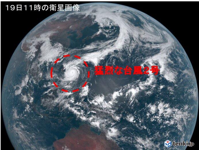 猛烈な台風2号 23日(金)に沖縄の南へ 日本への影響は?