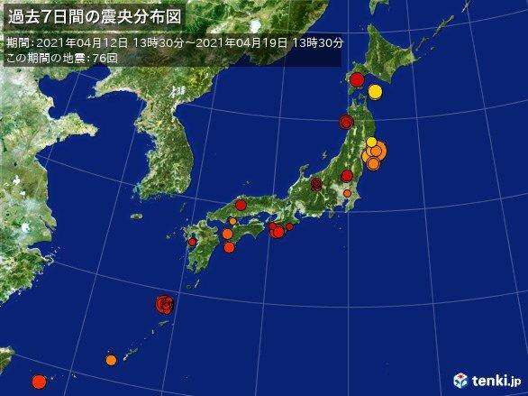 ここ1週間の地震回数 震度3以上の地震が13回
