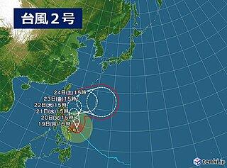 台風2号 猛烈な勢力で北上中 22日~24日頃 沖縄に影響 海は大シケの恐れ