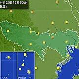 東京都練馬区で25℃以上の夏日 都心は24.5℃と今年これまでで一番気温アップ