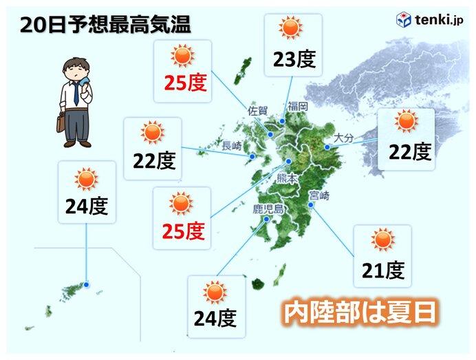 九州 気温急上昇 20日内陸部で夏日 21~22日は気温30度近くも 熱中症注意