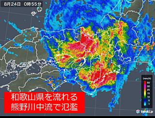 和歌山県熊野川で氾濫発生