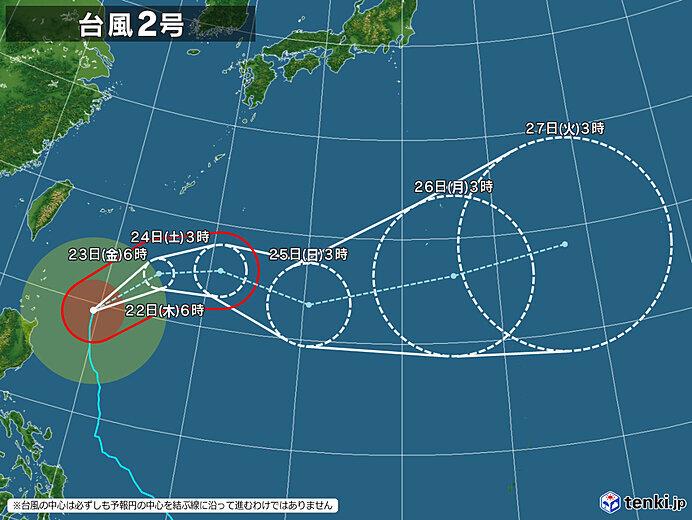 台風2号の影響は