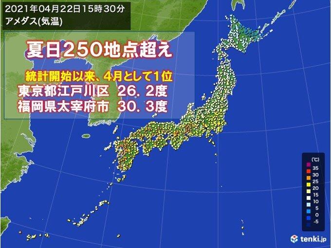 予報 区 天気 江戸川 東京都江戸川区鹿骨の天気|マピオン天気予報