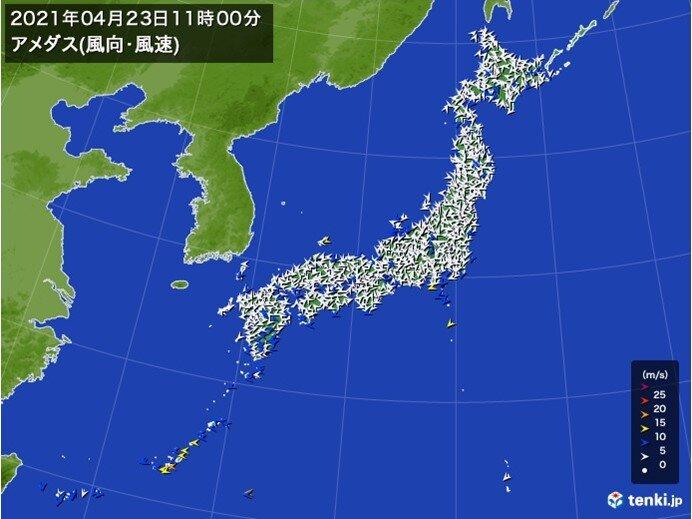 強い台風2号 沖縄の南を北東へ 沖縄では風強まる