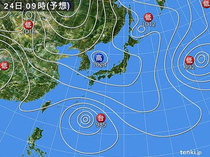 24日にかけて強風に十分注意