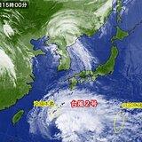台風2号 進路を東よりへ 高波や強風 影響はいつまで?