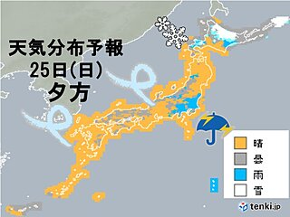 25日(日) 北海道は雪に 関東付近では雷雲が発生 急な強い雨・突風などに注意