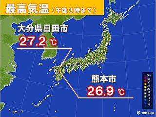 九州 きょうも25℃以上の夏日 北海道は札幌などで今季1番の暖かさ