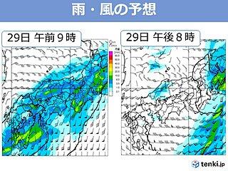 中国地方 ゴールデンウイーク初日(29日)雨強まり、その後も天気が急変