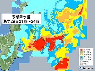 あす29日の関東 ゴールデンウィークスタートは大雨に 雨のピークは夜