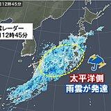 太平洋側でザーザー降り 東海や関東 夜にかけて大雨に警戒