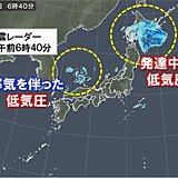 30日 関東から西は夏日も 急な雨や雷雨に注意 北海道は荒れた天気