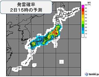 2日(日)も天気急変 上空にこの時期としては強い寒気 落雷・突風・強雨に注意