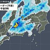 1日の関東 突然の雨やカミナリに注意 激しい雨も