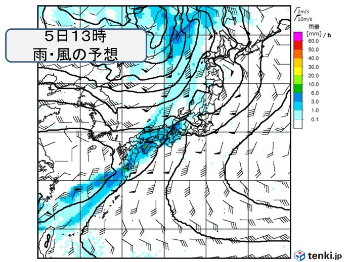 5日(水) 前線通過で大気の状態が不安定 広く雨 荒天の恐れ