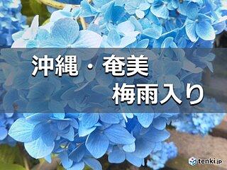 今年初の梅雨入り 沖縄地方と奄美地方 平年より早く