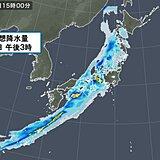 5日 雨風強まる 日中は太平洋側で非常に激しい雨も