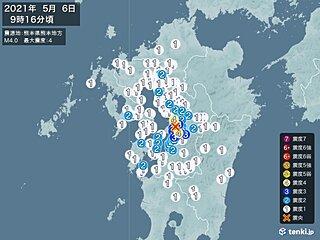 熊本県で震度4の地震 津波の心配なし