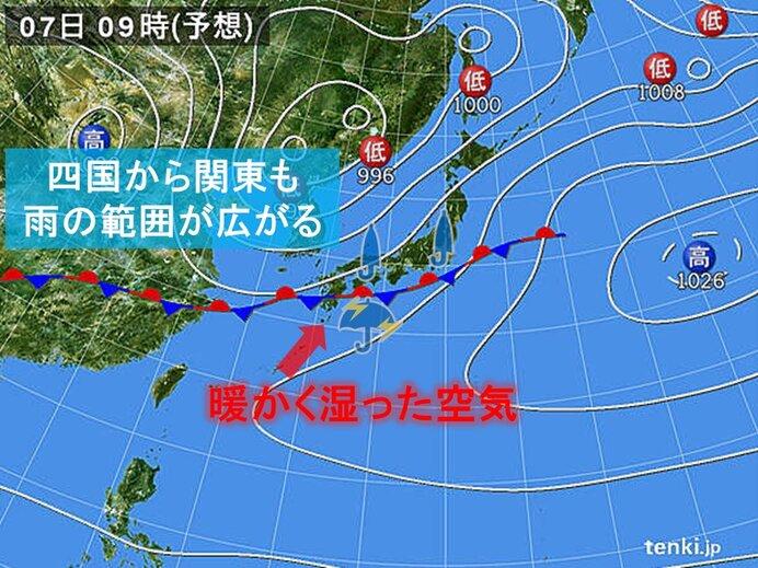 あす7日(木) 奄美や九州南部 活発な雨雲がかかる