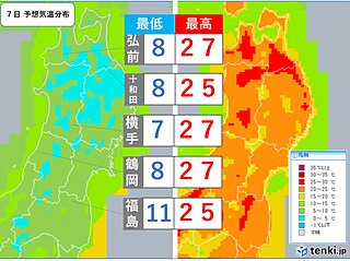 GW明け 東北も季節先取りの暑さ続く 7日は弘前・横手など27度予想
