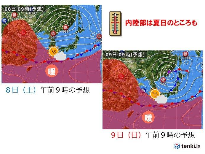 週末から西日本に暖気が流れ込む そろそろ熱中症に注意