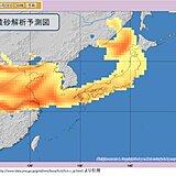 「黄砂」日本列島に大規模飛来か 金曜の夜から土曜日にかけて 対策は?