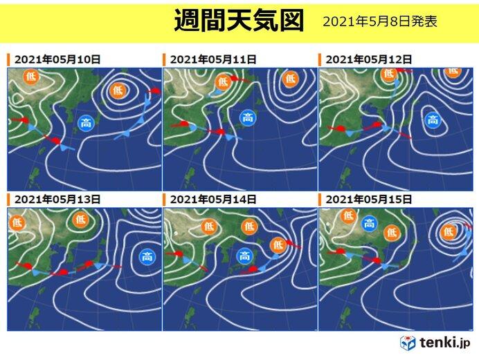 【10日月曜~16日日曜】週の中頃 雨雲が発達する可能性