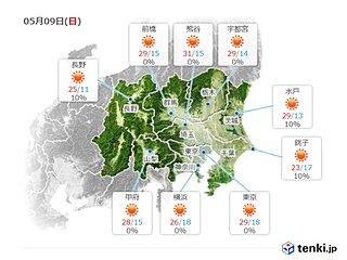 関東 あす9日(日)も黄砂飛来 対策は? 気温は30℃くらいの所も 熱中症に注意
