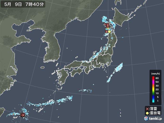 9日 各地の天気 北海道と東北は不安定 晴れる所も黄砂が飛来