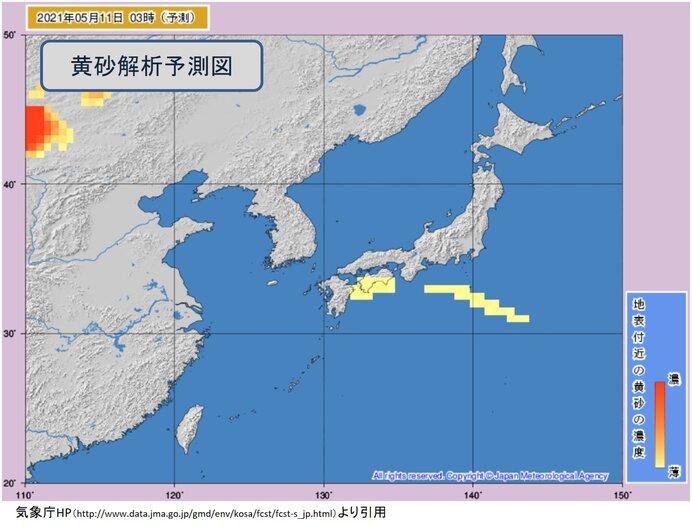 福岡や鹿児島で黄砂を観測