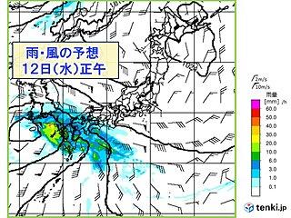 12日(水)~13日(木) 梅雨のような雨の降り方 西日本で大雨のおそれ