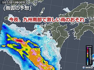 九州 早くも雨の季節到来 大雨に警戒