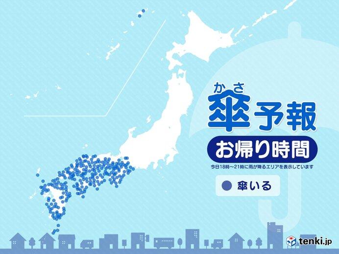 12日 お帰り時間の傘マップ 九州南部 梅雨入り早々大雨注意