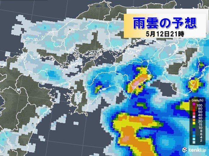 夕方から夜にかけて 太平洋側では激しい雨に注意