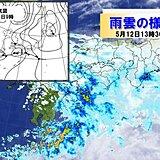 四国地方 今夜にかけてまとまった雨 早くも雨の季節到来か